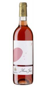 Chateau Musar Jeune Rose