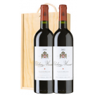 Chateau Musar Gift Set Double